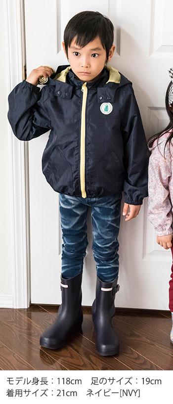 レインブーツ 長靴 花柄 雨具 通学 子供用 キッズ 女の子