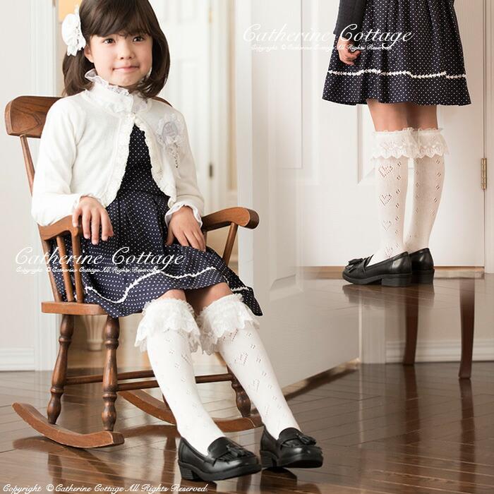 子供靴下 モデル着用写真
