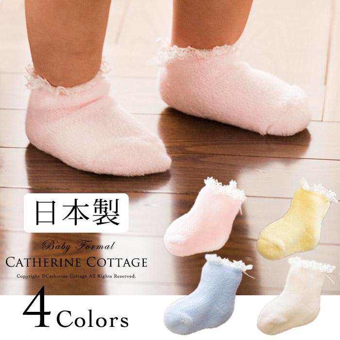 日本製 ベビー 靴下
