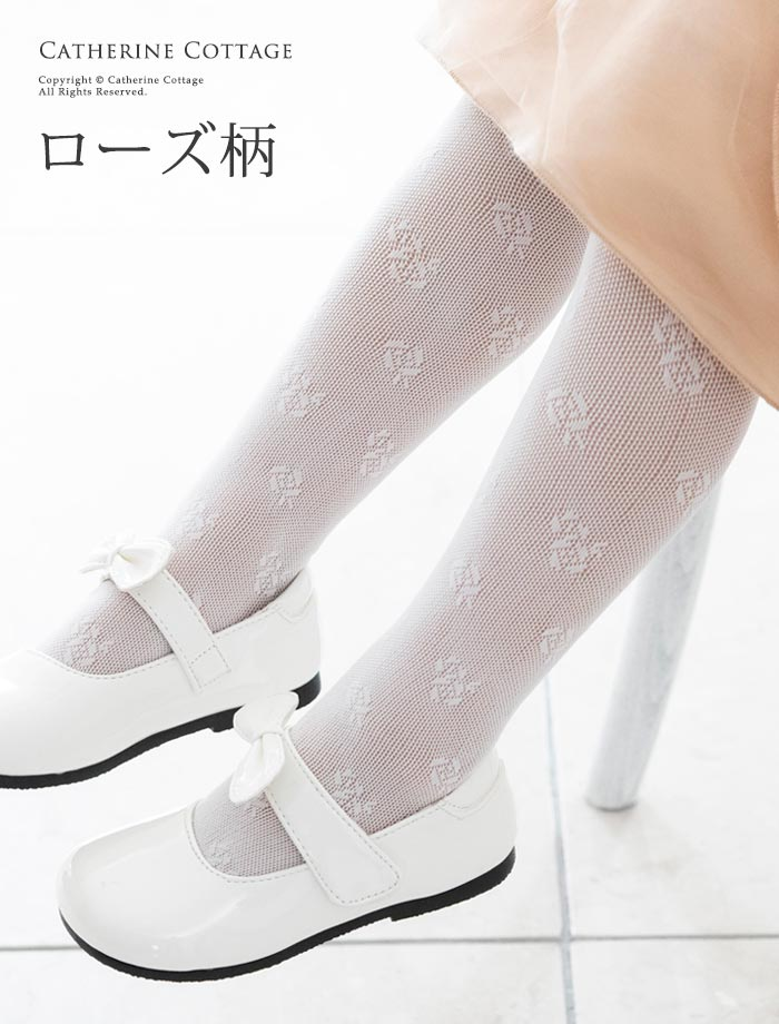 265095eb3f153 送料無料 高級子供タイツ 日本製 キッズ フォーマル 女の子 白 黒 リボン柄 音符