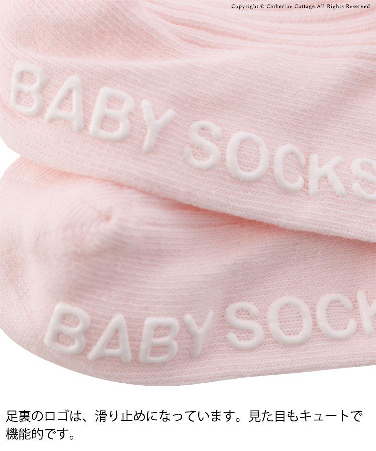 ベビー靴下 女の子 リボンベビーソックス2足セット ギフト