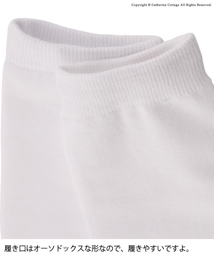 靴下 足袋ソックス 白 無地[24 25 26cm]卒業式袴に 和装 着物 お正月 女の子 レディース