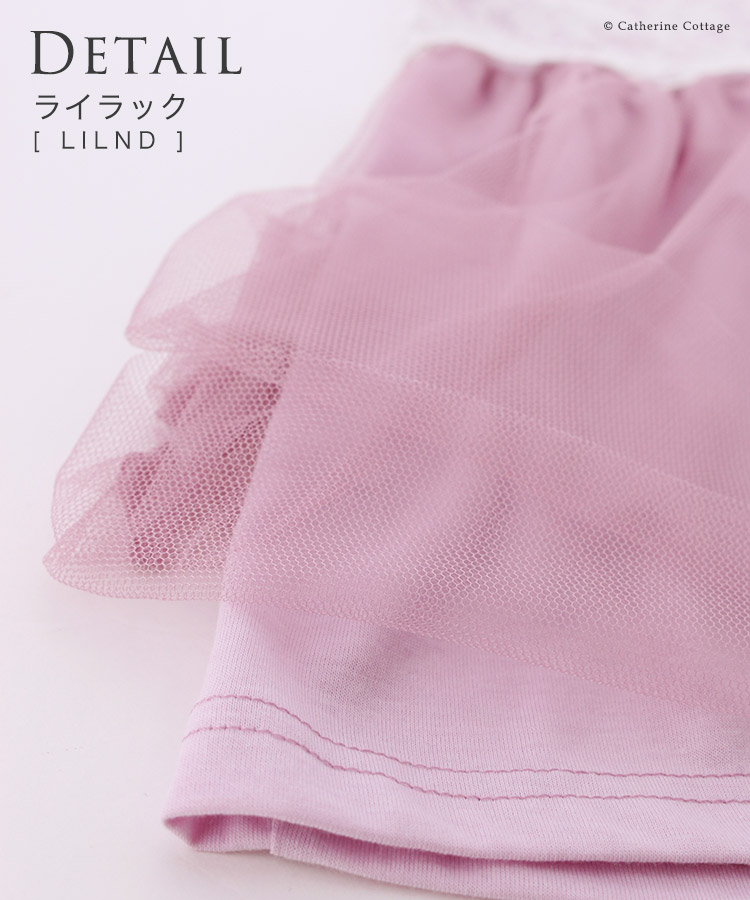 フォーマル 子供服