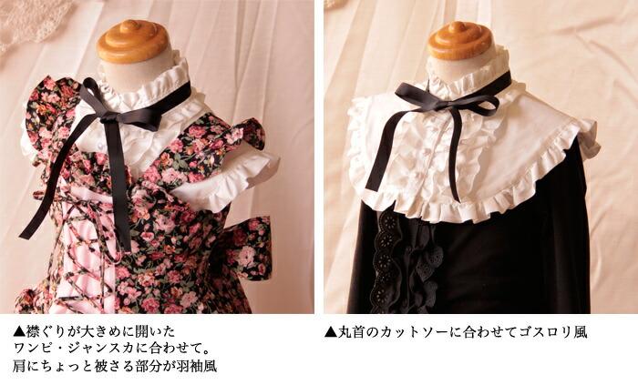 ゴスロリ風の子供服コーディネート
