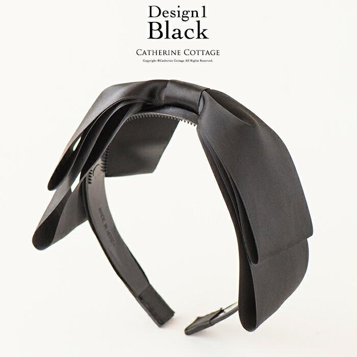 カチューシャ 黒