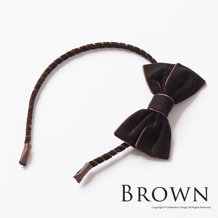 カチューシャ ブラウン 茶色