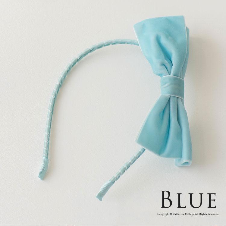 カチューシャ ブルー サックス 水色