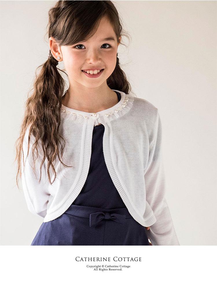 女の子 カーディガン 羽織