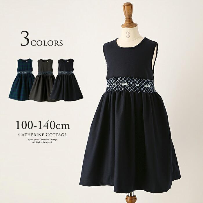 おしゃれでかわいいベビードレスの通販