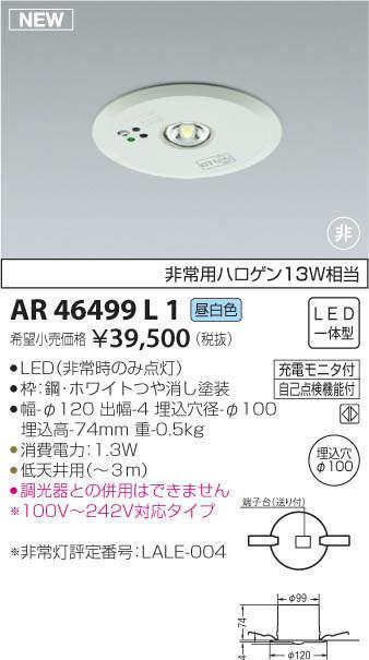 ベースダウンライト 遠藤照明 Φ100 ERD4396SZ-P 一般型鏡面マットコーン