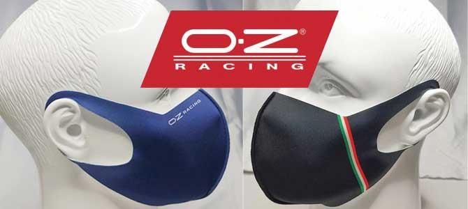 イタリアンホイールメーカー OZ Racing オリジナルデザインのマスクが新登場!