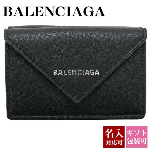 バレンシアガ BALENCIAGA 財布 三つ折り財布 ミニ財布 レディース ペーパー ミニウォレット ブラック 391446 DLQ0N 1000