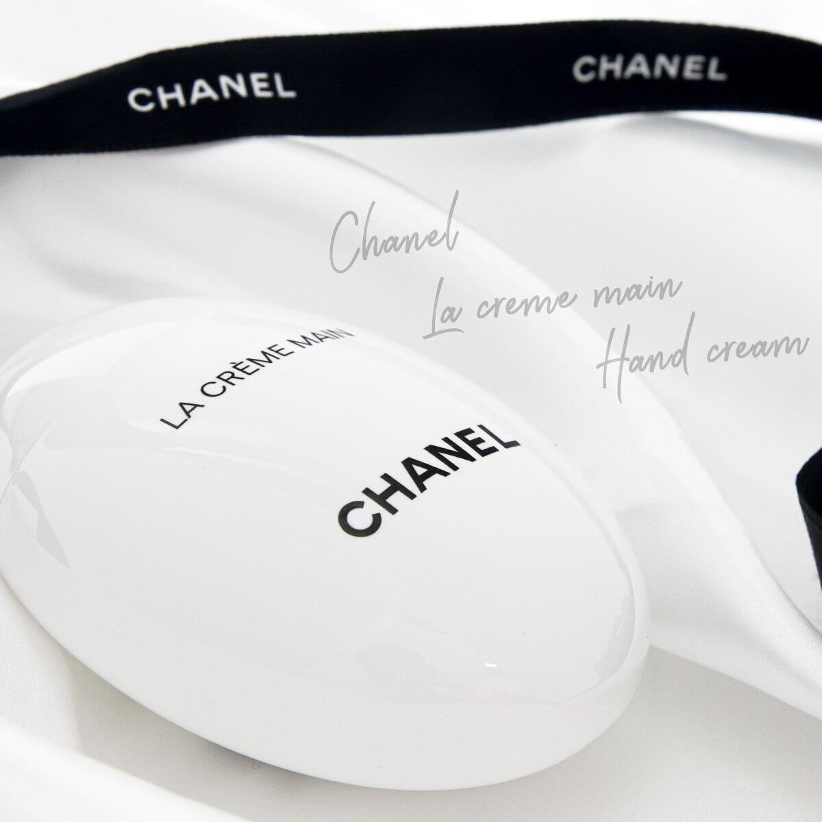 シャネル CHANEL ミラー コンパクトミラー ミロワール ドゥーブル ファセット ブラック