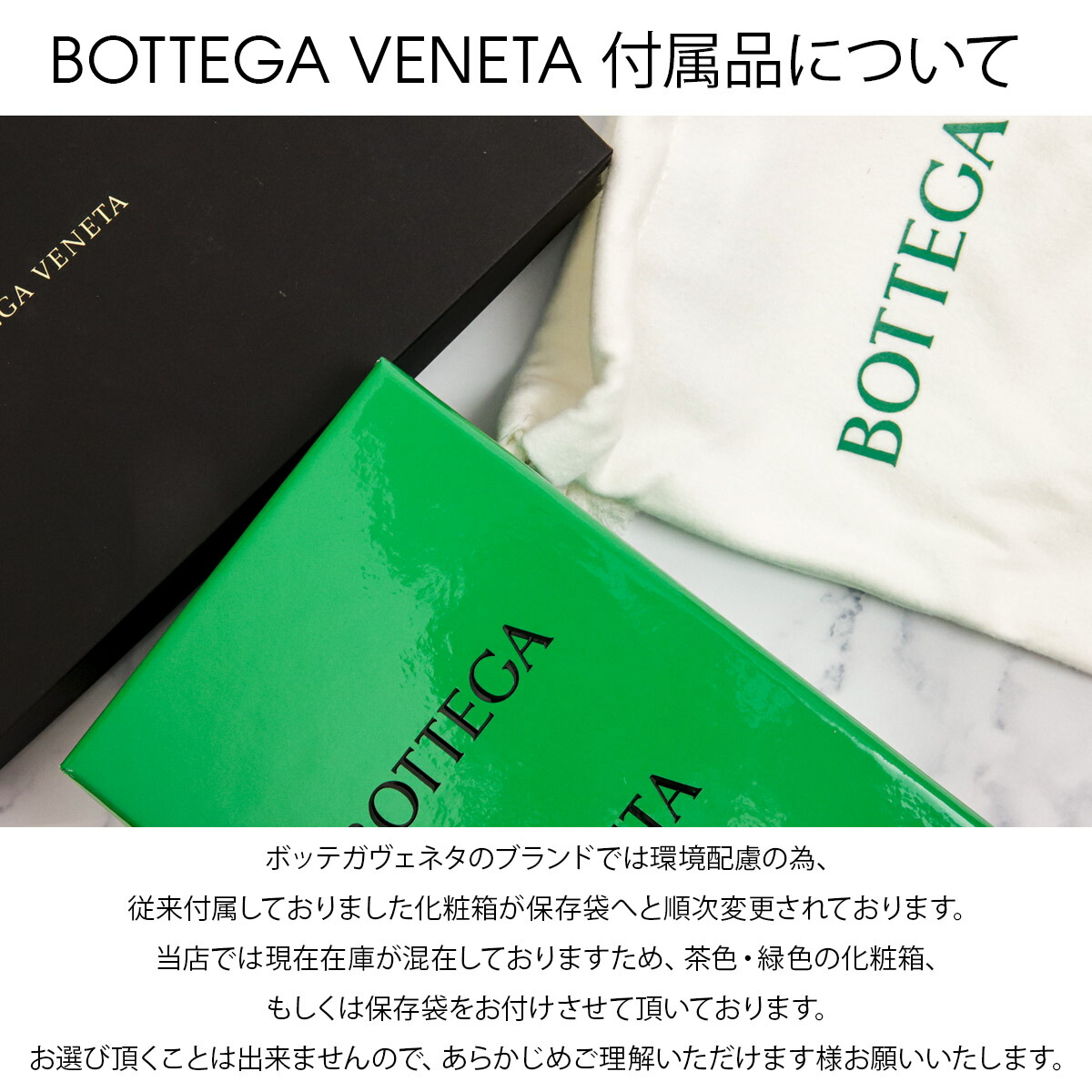 ボッテガヴェネタ BOTTEGA VENETA コインケース メンズ 小銭入れ ラウンドファスナー ブラウン 114075 V4651 2006/473010 V4651 2006