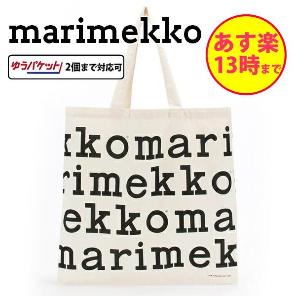 マリメッコ marimekko バッグ レディース トートバッグ ロゴオーガニックコットンバッグ LOGO ORGANIC COTTON BAG オフホワイト