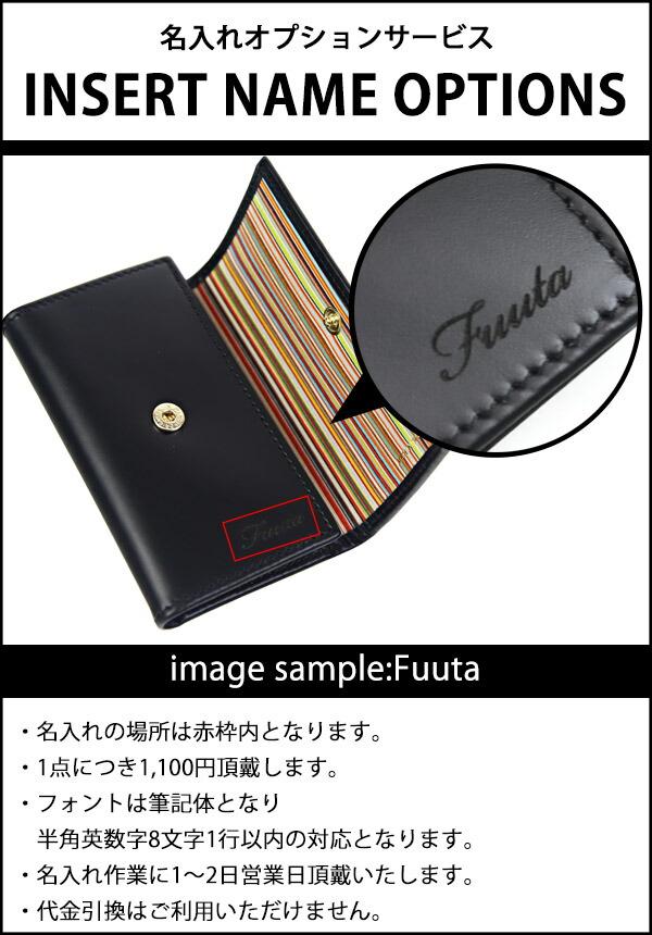 ポールスミス Paul Smith キーケース メンズ 6連キーケース ブラック/マルチストライプ ATXC 1981 W761 79 / ANXA 1981 W731 B