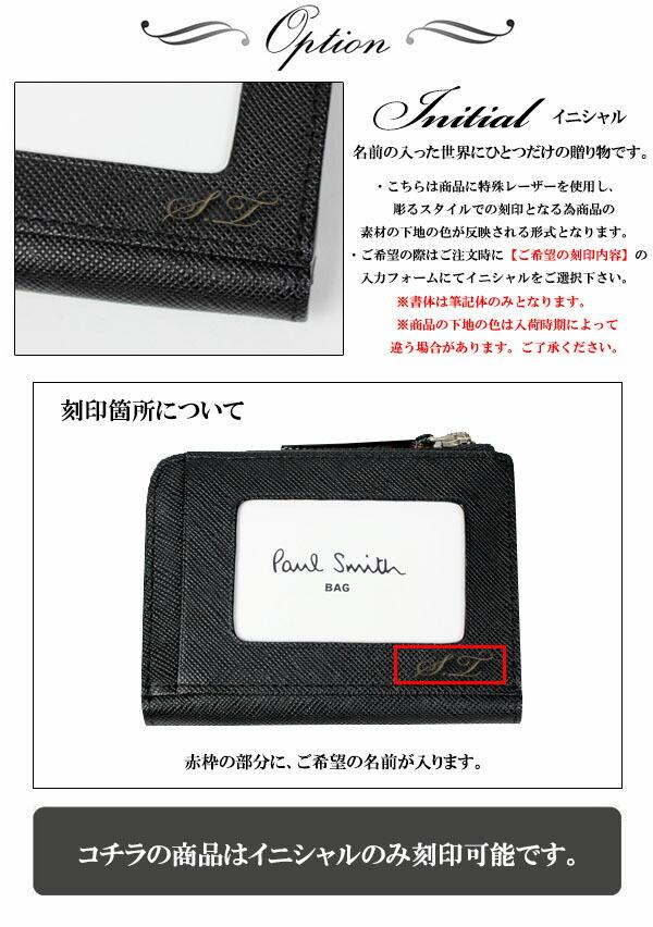 ポールスミス Paul Smith コインケース メンズ 小銭入れ カードケース ジップストローグレイ PSK862