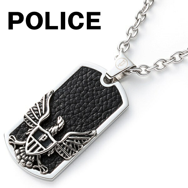 stainless police steel men pendant dp amazon necklace