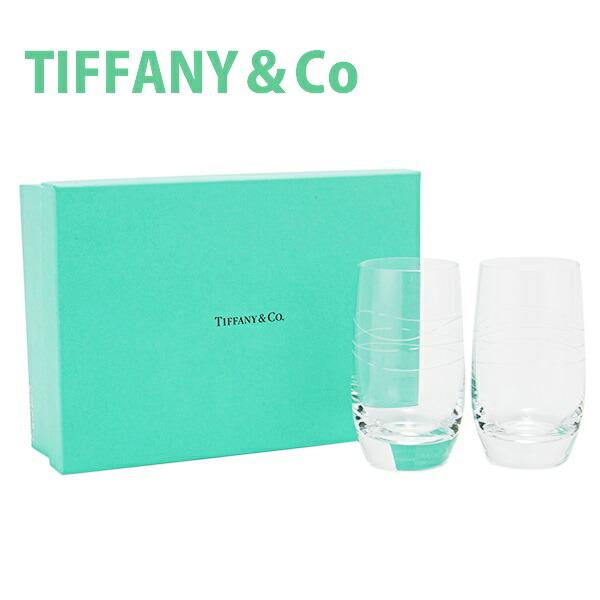 ティファニー TIFFANY&Co カデンツ タンブラー セット 215ml お祝い ギフト 結婚祝い 贈り物 【正規品 通販 ブランド】