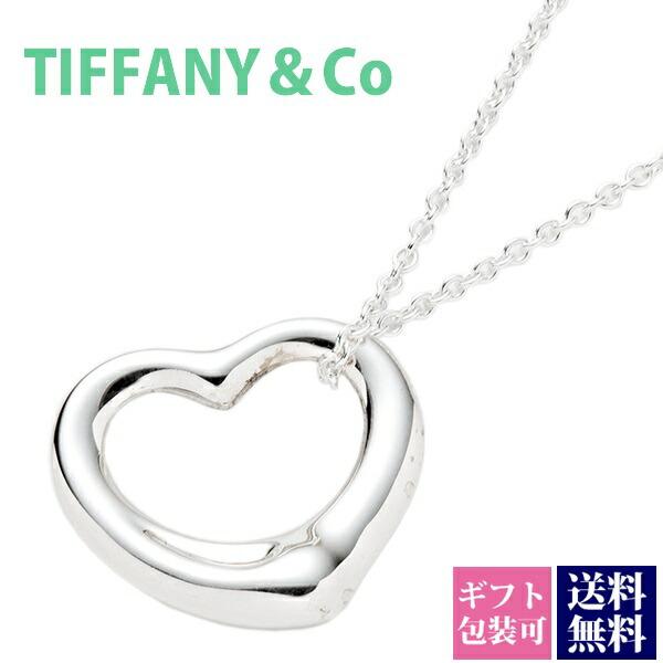 ティファニー TIFFANY&Co ネックレス オープンハート ペンダント ミディアム シルバー エルサペレッティ 10660084