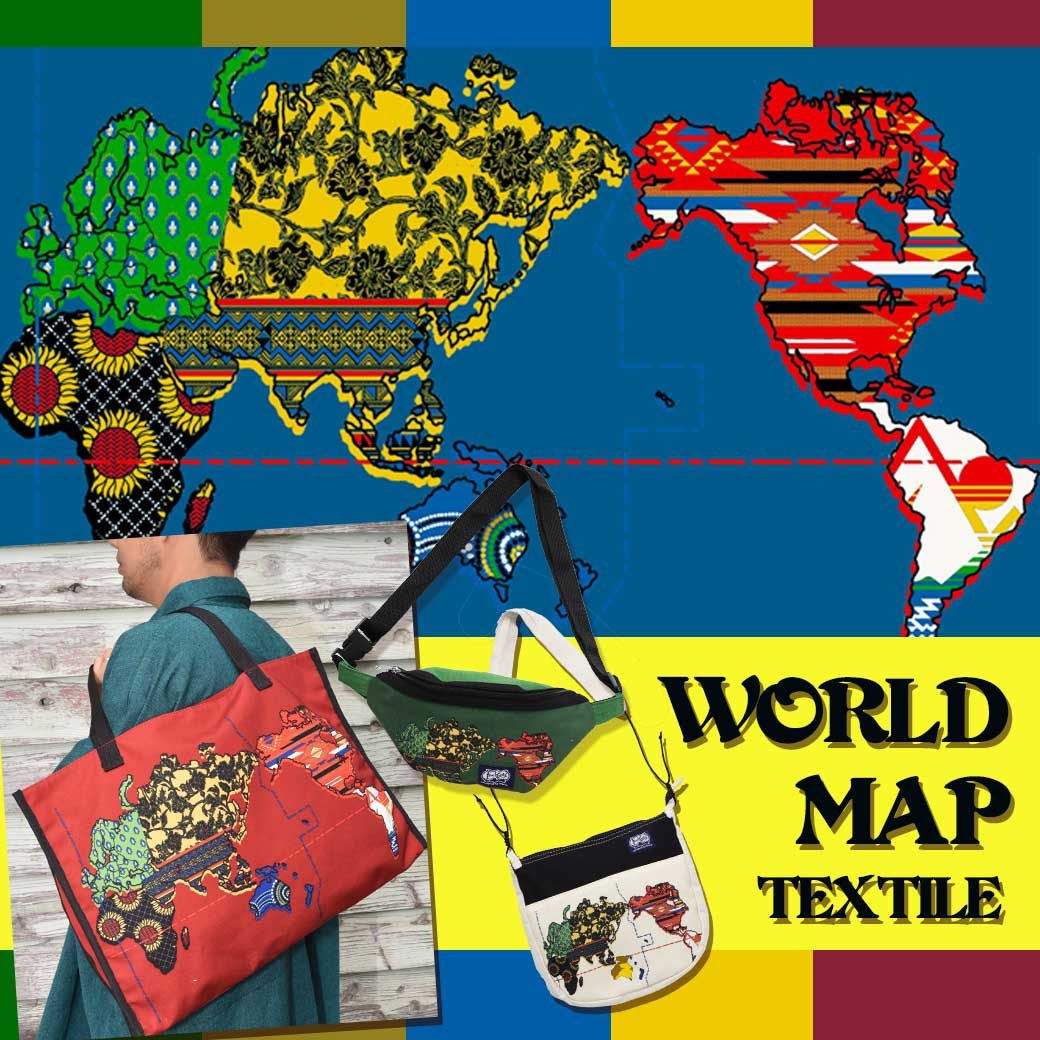 WORLD MAP TEXTILE(アトラスシリーズ)