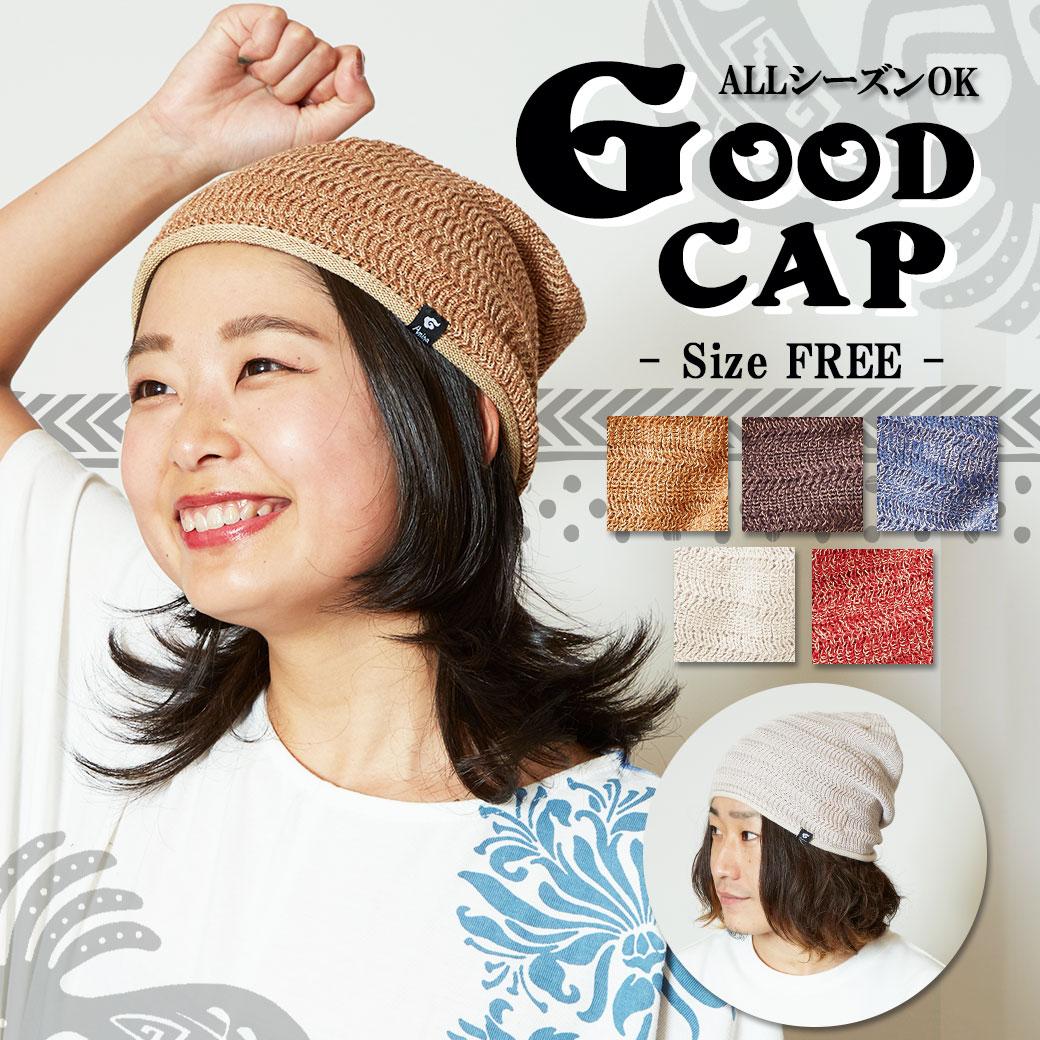グッドCAP
