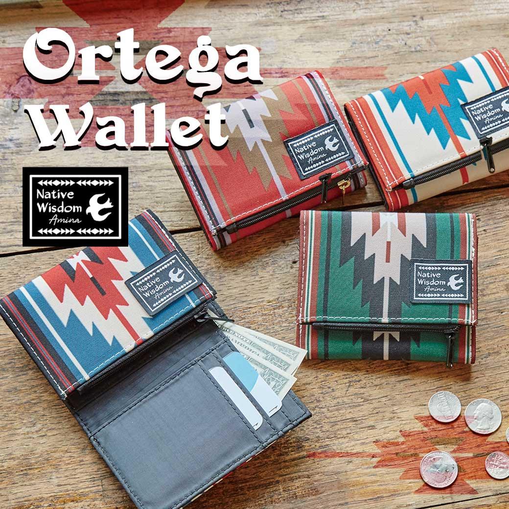 オルテガミニ財布