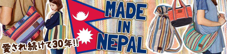 ネパールBAG