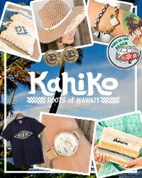【Kahiko】ROOTS of HAWAI'I