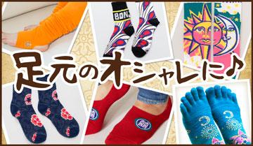 Knit Itemus ニット