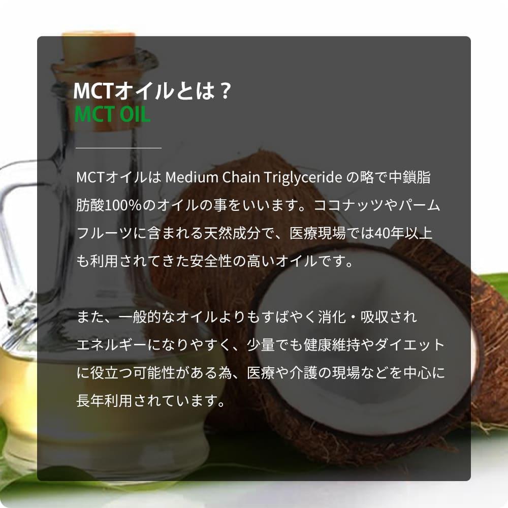 CBD オイル 高濃度 20% 高純度 CANNAPRESSO カンナプレッソ CBDオイル 10ml CBD MCTオイルとは