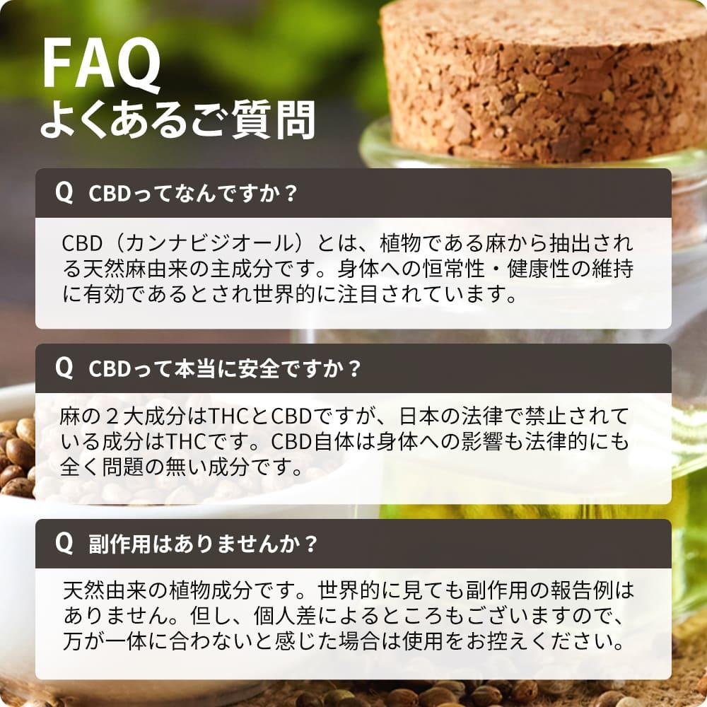 CBD オイル 高濃度 20% 高純度 CANNAPRESSO カンナプレッソ CBDオイル 10ml CBDへの質問 FAQ