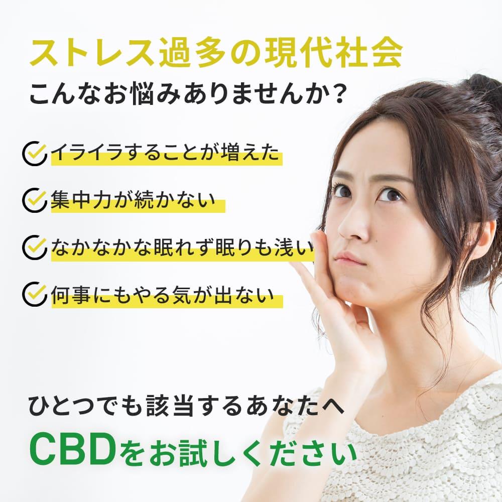 CBD オイル 高濃度 20% 高純度 CANNAPRESSO カンナプレッソ CBDオイル 10ml ストレス過多の現代社会にCBD
