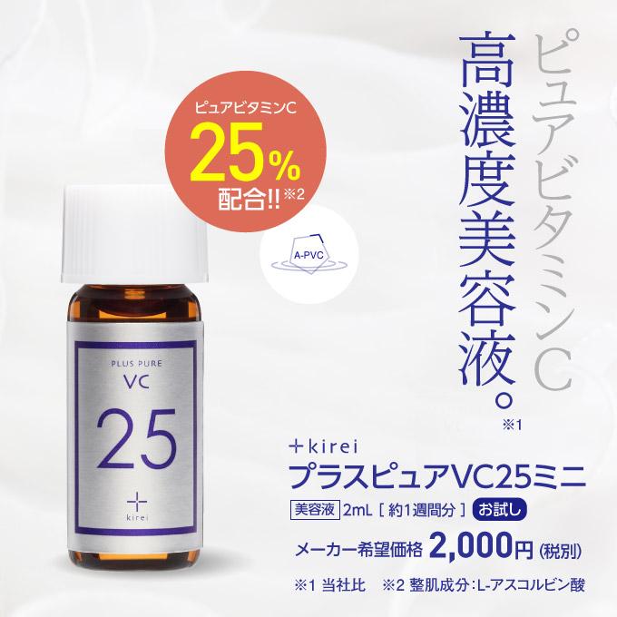 年齢による肌悩みに高濃度美容液