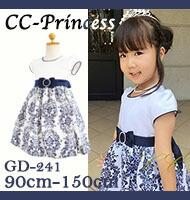 ダマスクプリントのワンピースドレス 小サイズ