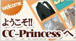ようこそ!CC-Princessへ