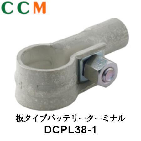 DCPL38-1