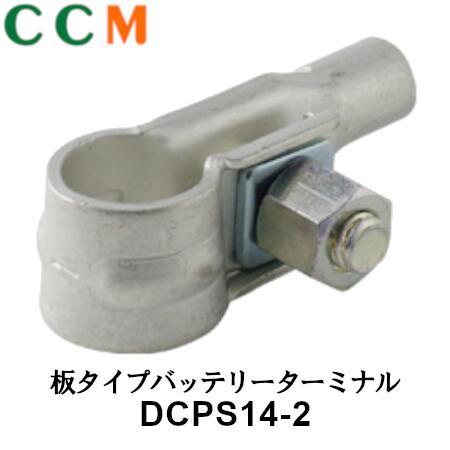 DCPS14-2