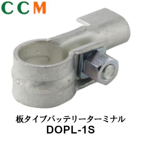 DOPL-1S