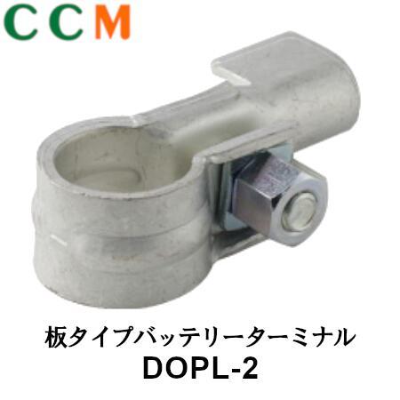 DOPL-2