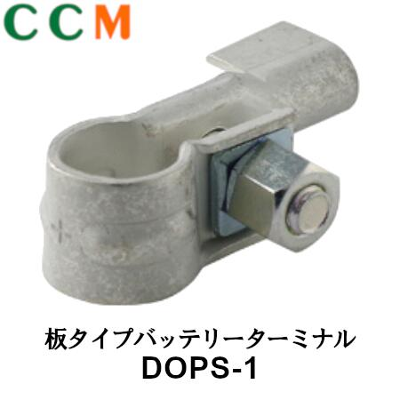 DOPS-1