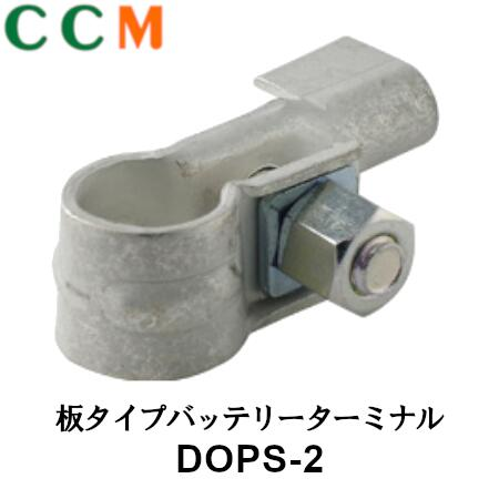 DOPS-2