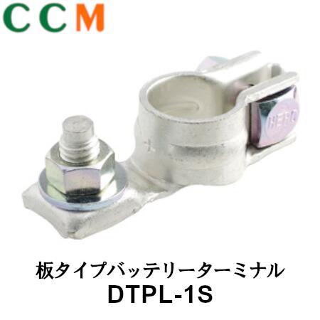 DTPL-1S