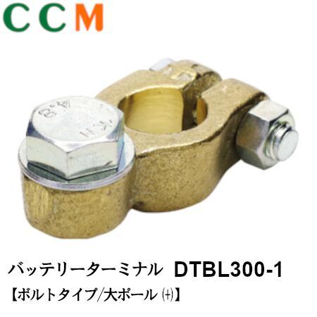DTBL300-1