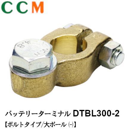 DTBL300-2