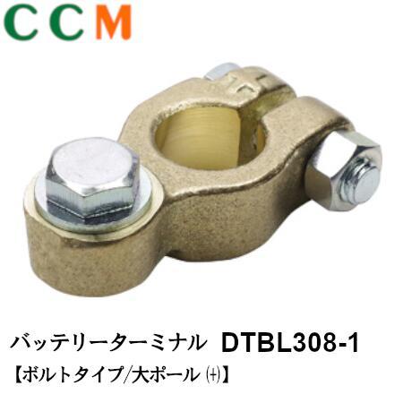 DTBL308-1