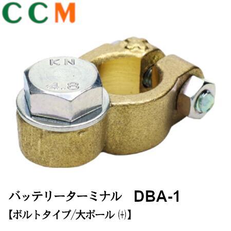 DBA-1