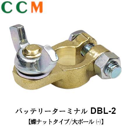 DBL-2