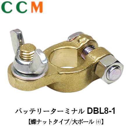 DBL8-1