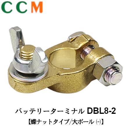 DBL8-2